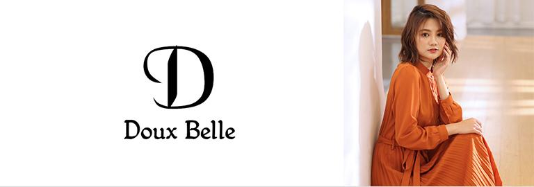 Doux Belle(ドゥーベル)