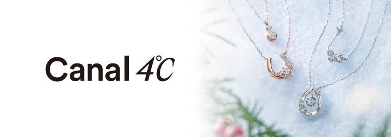 4℃(ヨンドシー)