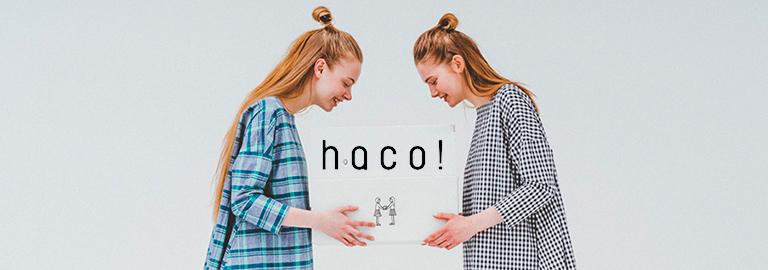 haco!(ハコ)