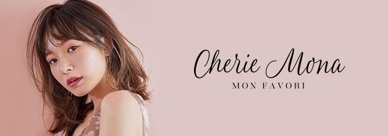 Cherie Mona(シェリーモナ)