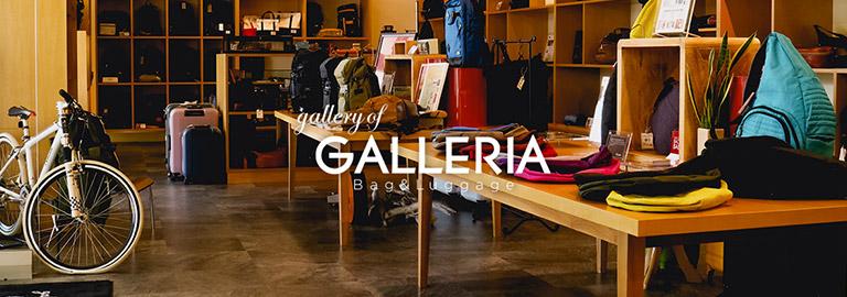 GALLERIA(ギャレリア)