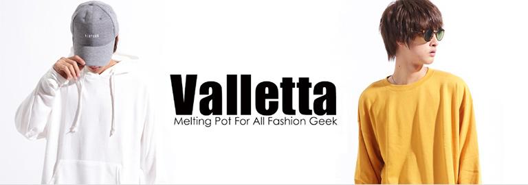 Valletta(バレッタ)