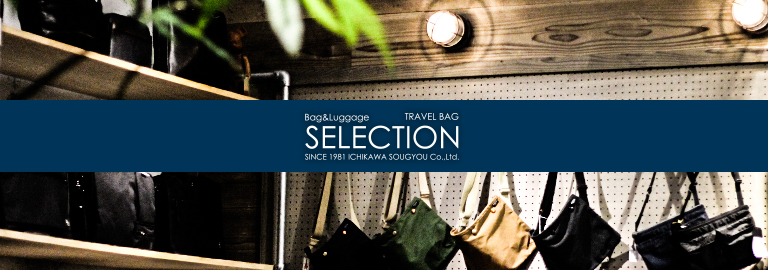 Bag&Luggage SELECTION(カバンノセレクション)