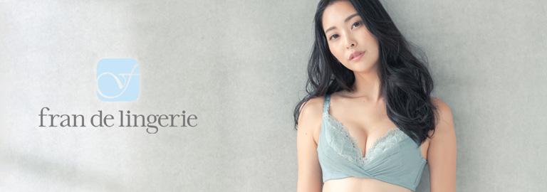 fran de lingerie(フランデランジェリー)