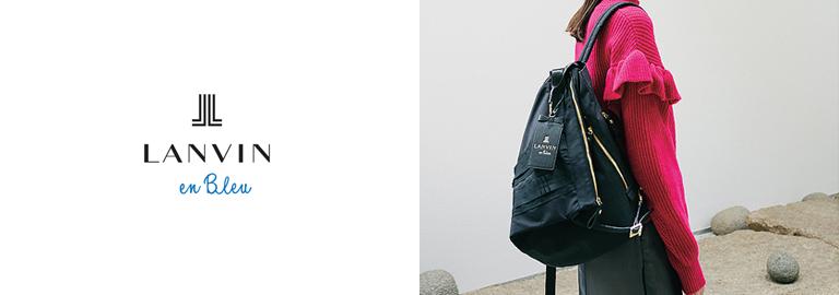 LANVIN en Bleu(BAG)(ランバンオンブルー バッグ)