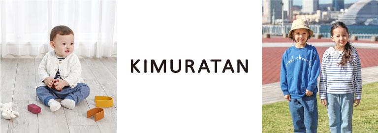 kimuratan(キムラタン)