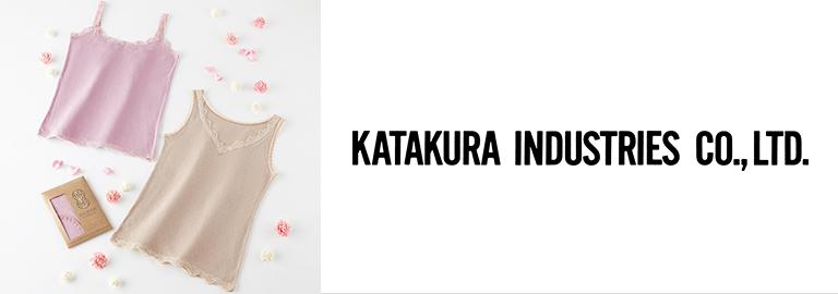 Katakura(カタクラ)