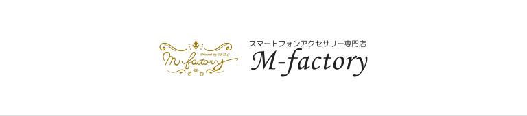 Mーfactory(エムファクトリー)