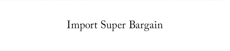 Import Super Bargain(インポート スーパーバーゲン)