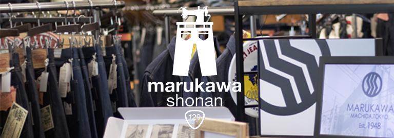 marukawa shonan(マルカワ湘南)
