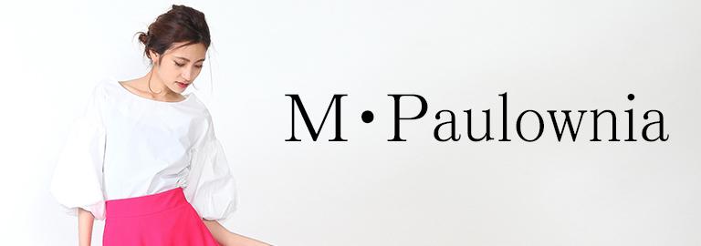 M・Paulownia(エムポロニア)