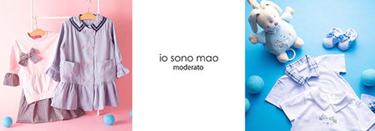 iosonomao moderate(イオソノマオ モデレート)