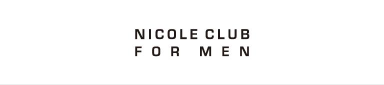 NICOLE CLUB FOR MEN(ニコルクラブフォーメン)