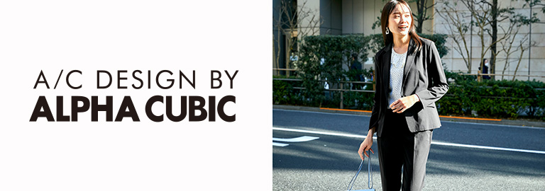 A/C DESIGN BY ALPHACUBIC(エーシーデザインバイアルファキュービック)
