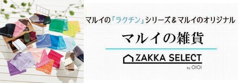 marui zakka(マルイノザッカ)