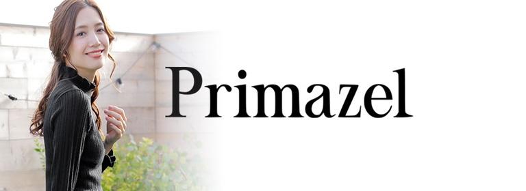 Primazel(プリマゼル)