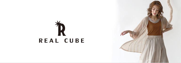リアルキューブ(REAL CUBE)の通販 - MAGASEEK