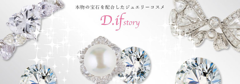 D.ifstory(ディフストーリー)