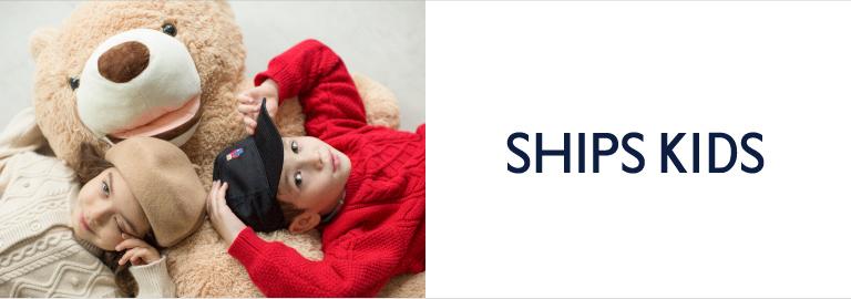 SHIPS KIDS(シップス キッズ)