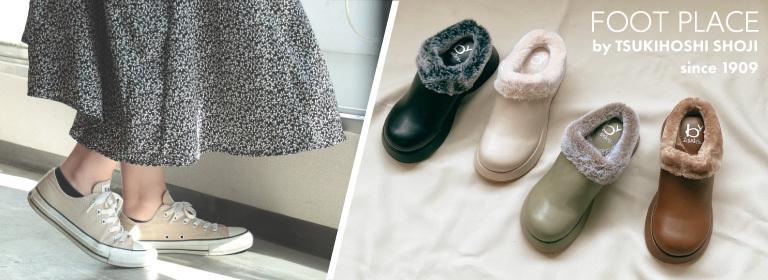 FOOT PLACE(フットプレイス)