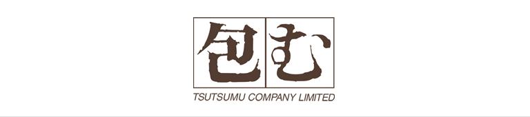 TSUTSUMU(ツツム)