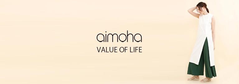 aimoha(アイモハ)