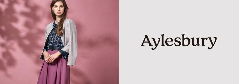 Aylesbury(アリスバーリー)