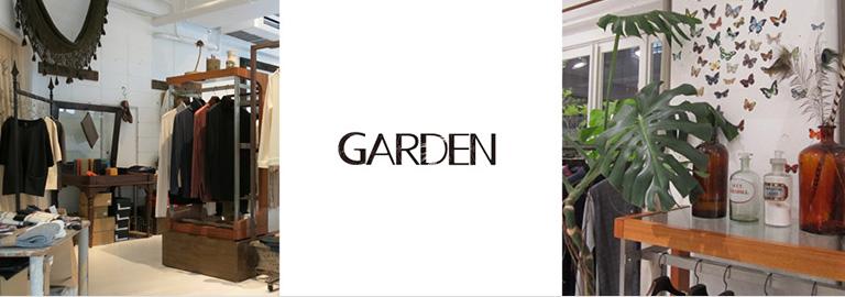 GARDEN(ガーデン)