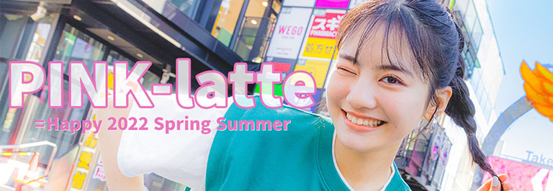 PINK latte (Teen)(ピンク ラテ)