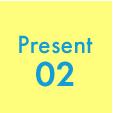 Present02