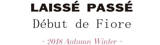 2018 Autumn Winter