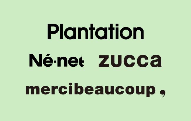 Ne-net、ZUCCa …and more!