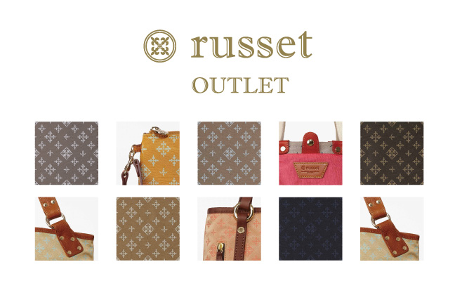 russet OUTLET