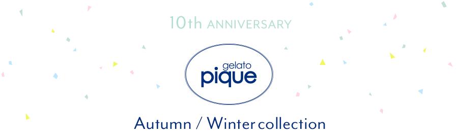 【Autumn/Winter collection】 gelato pique 10th ANNIVERSARY