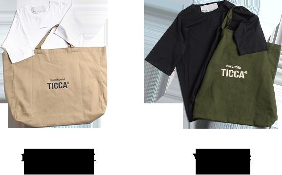 munificentロゴTシャツ&バッグ・versatile<br>ロゴTシャツ&バッグ