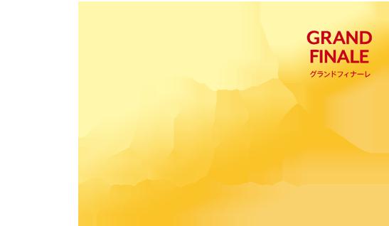 THANK YOU MAGASEEK 20th Anniversary