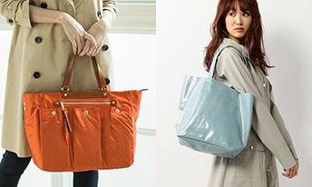 雨の日用バッグ