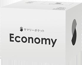 エコノミープランレギュラーボックス
