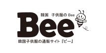 子供服Bee(子供服ビー)