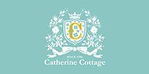 Catherine Cottage(キャサリンコテージ)