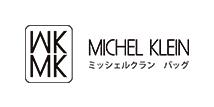 MK MICHEL KLEIN BAG(エムケーミッシェルクランバッグ)