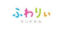 ふわりぃ(ふわりぃ)