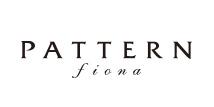 PATTERN fiona(パターン フィオナ)