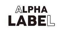 ALPHA LABEL(アルファーレーベル)