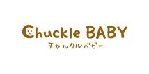 chuckleBABY(チャックルベビー)
