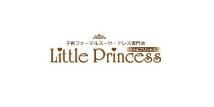 Little Princess(リトルプリンセス)
