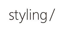 styling/(スタイリング)