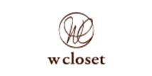 w closet(ダブルクローゼット)