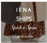IENA、SHIPS、Spick & Span、etc…