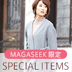 MAGASEEK限定 SPECIAL ITEMS